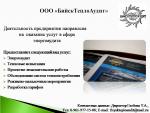 /Presentation/residents2016/
