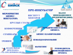 Presentation/incub/2015/