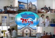 Губернаторский проект 75 х 75