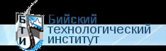Бийский технологический институт